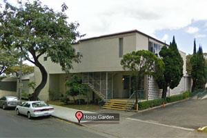 Hosoi Garden Mortuary Funeral Home Honolulu Hawaii Hi