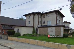 khadijah alderman funeral home